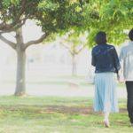 結婚後の新しい恋愛のカタチ「セカンドパートナー」とは?