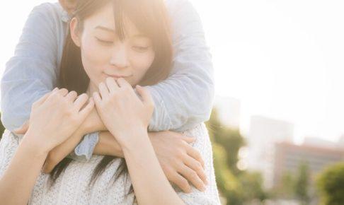 【キュンキュンさせる】彼氏に可愛いと思われる女の甘え方を徹底解説!