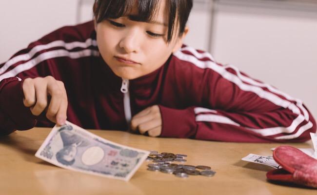 お金に困る女子