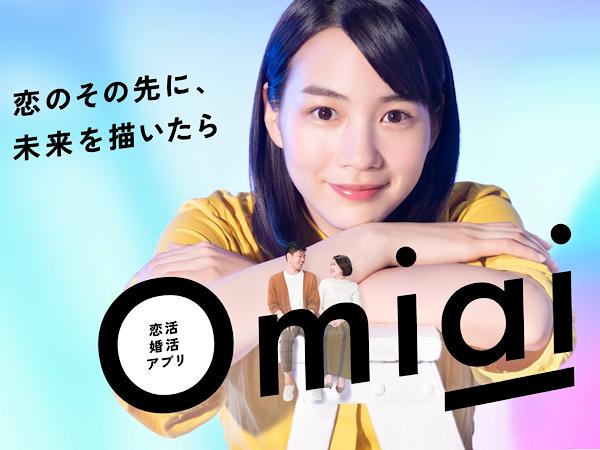 Omiai2020